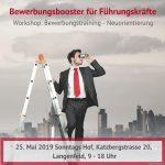 Workshop: Bewerbungstraining - Neuorientierung für Führungskräfte
